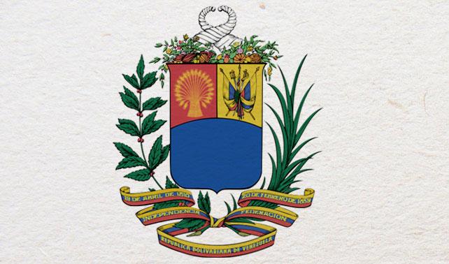 Luego De Girar Caballo Del Escudo Nacional Llega A Su Destino Colombia El Chiguire Bipolar