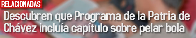 link_descubren_que_programa_de_la_patria
