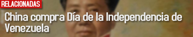 link_china_compra_dia_de_independencia
