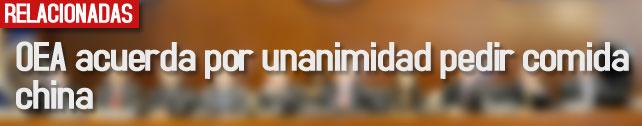 link_oea_acuerda_por_unanimidad