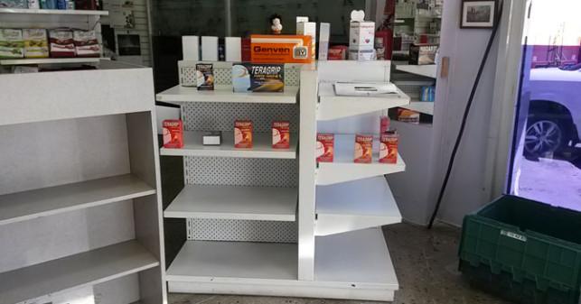 farmacia-vacia