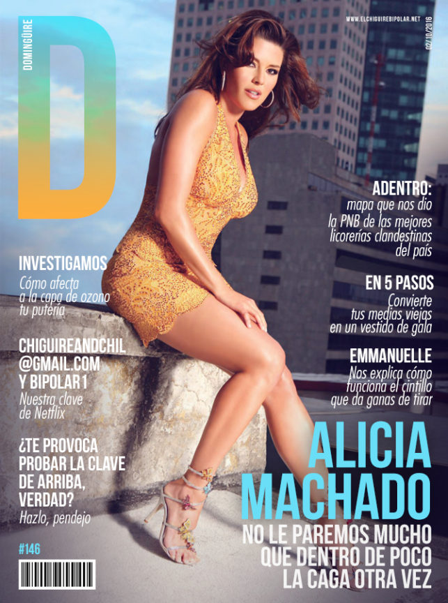 dominguire-alicia-machado