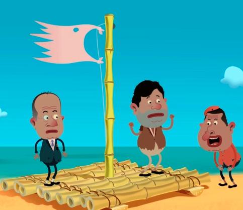 Isla Presidencial: Episodio 3- La Balsa 1