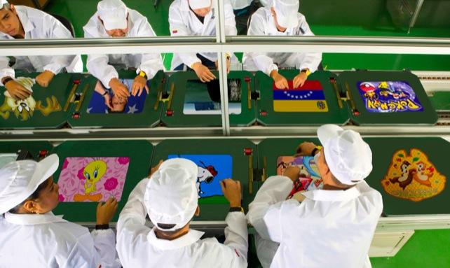 Gobierno Nacional montará fábrica de Mouse Pads en La Carlota