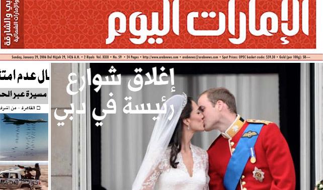 Bombardeos en Libia llegan a... ¡Que cuchi el beso!