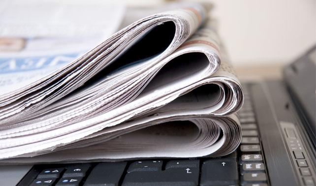 Algunos rumores indican que hoy puede que sea el día del periodista