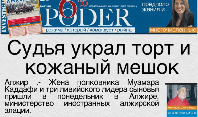 Revocan medida contra 6to poder, pero sólo podrá utilizar alfabeto ruso