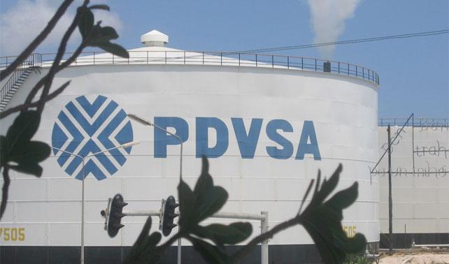 PDVSA estudia incursionar en la extracción de petróleo