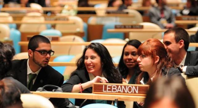 Estudiantes de modelo de las Naciones Unidas descubren que la ONU es un simulacro
