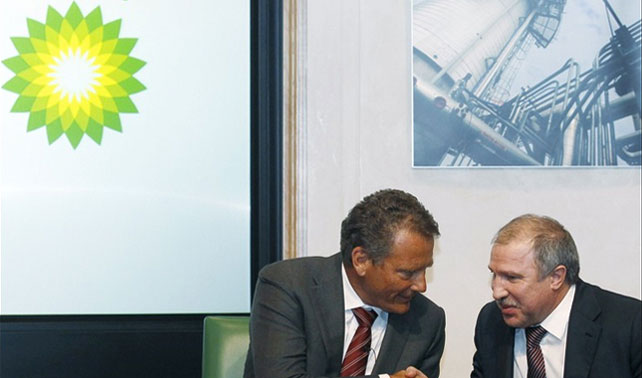Petroleras inician sorteo de país del Medio Oriente que tendrá guerra sorpresa