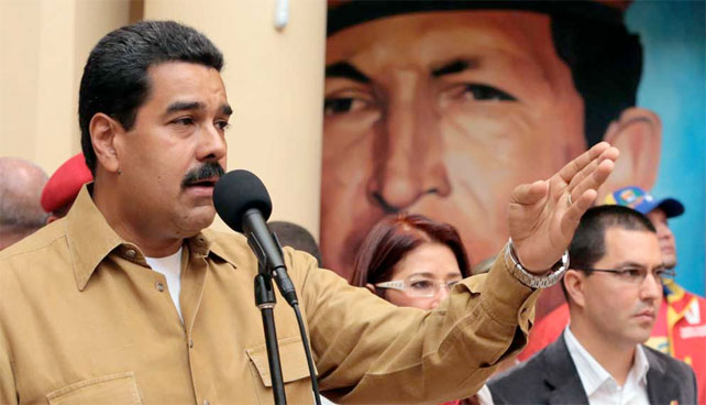 """Banda """"Los Orejones"""" nombra a Maduro como nuevo líder"""