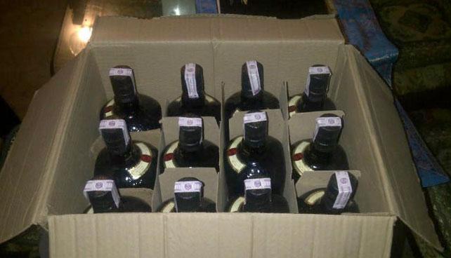 Tarjeta de racionamiento impondrá limite de 12 botellas de whisky semanal por ministro