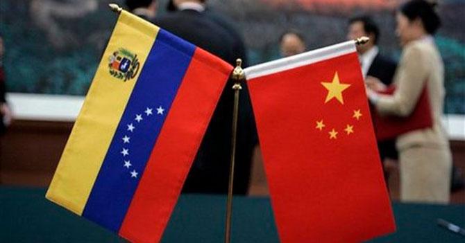 TOP 10 Cosas que impondrá el Presidente de China a Venezuela