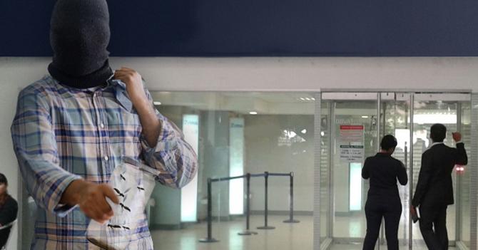 Malandro atraca agencia de banco con frasco lleno de zancudos