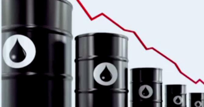 Reporte Semanal - El precio del petróleo