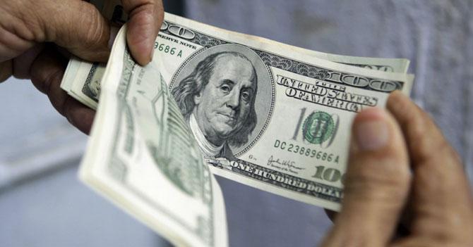 Dólar DICOM que antes era SIMADI va por el CDTM