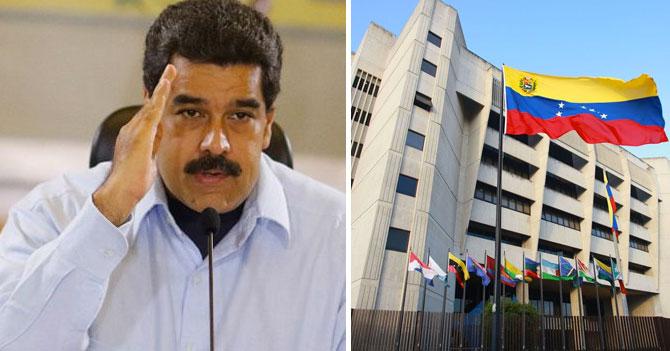 Maduro felicita al TSJ en el día de la secretaria