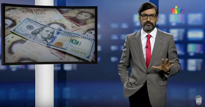 Reporte Semanal - Editorial: El dólar interdimensional