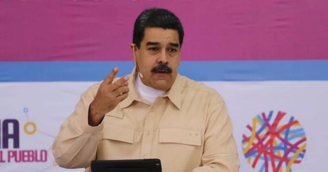 Maduro lanza nueva criptomoneda: Lavadodedinero-coin