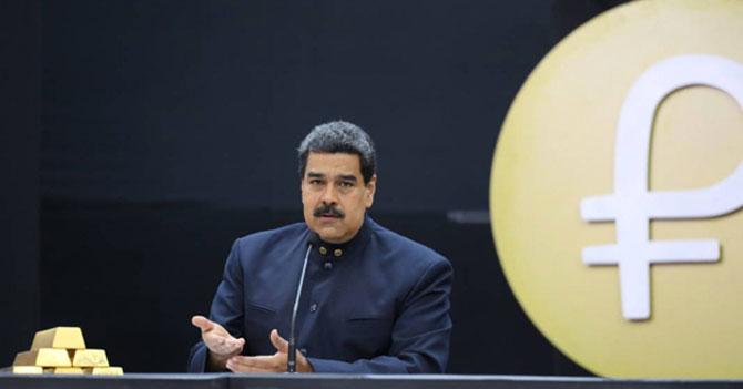Maduro se confunde y le quita tres letras al Bolívar