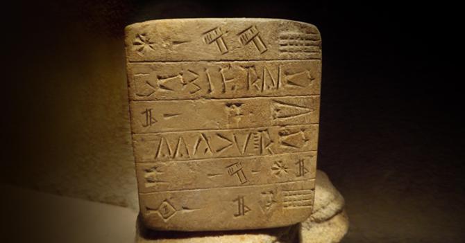 Ancestrales tabletas de arcilla revelan que la antigua Mesopotamia también sancionó al gobierno de Maduro
