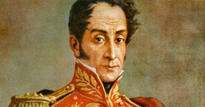 9 cosas que no sabías sobre Simón Bolívar
