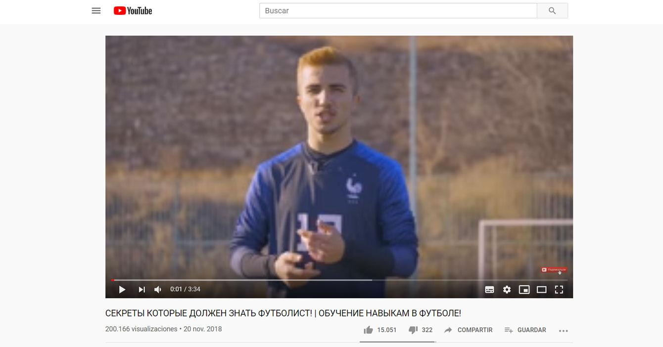 FVF selecciona tutorial de YouTube como nuevo entrenador de la vinotinto