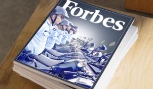 Dos semanas radicales avivan esperanzas de Polimiranda para entrar a la lista Forbes