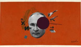 50 | El malandreo de Putin | El Cuartico